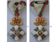 Bulgaria Order Cross Crown Civil Merit 4th Class Boris Military Medal Decoration Award WW1 WW2 1918 1944