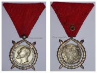 Bulgaria WWI Royal Order of Merit Silver 2nd Class King Ferdinand 1908 1918