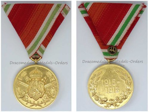 Bulgaria WW1 Commemorative Military medal 1915 1918 Bulgarian WWI Decoration Award Great War Rare Type