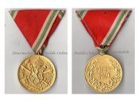 Bulgaria WWI Commemorative Medal 1915 1918