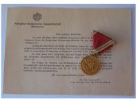 Bulgaria WWI Commemorative Medal with Letter to German