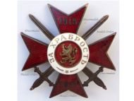 Bulgaria WWI Royal Order for Bravery Officer's Cross of 1st Grade, 4th IV Class, 1915 1917