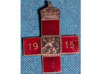 Bulgaria Silver Badge Merit Bulgarian Red Cross 1915 Military Medal WWI Decoration Patriotic Award 1918