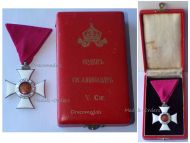 Bulgaria WW1 Royal Order St Alexander V Class 1881 Military Medal Bulgarian Decoration Great War 1914 1918 Boxed
