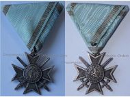 Bulgaria WWI Royal Order for Bravery Soldier's Cross 1879 1915 IV Class for Bulgarian & Austro-Hungarian Recipients