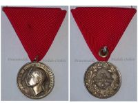 Bulgaria WWI WWII Royal Medal of Merit Silver 2nd Class King Boris III 1918 1944
