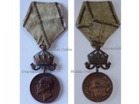 Bulgaria WW1 Royal Order Merit Bronze Medal Crown Tsar Ferdinand 1908 Bulgarian WWI Military Decoration