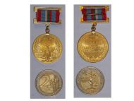 Bulgaria WW2 Victory Germany 40th Anniversary Military Medal 1945 1985 People's Republic Decoration Award