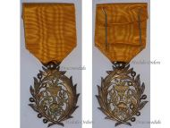 Cambodia Order of Muniseraphon