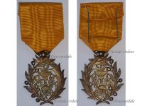 Cambodia Order Muniseraphon French Protectorate Medal France Colonial Decoration Indochina Civil Award