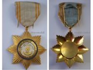 Comoros Royal Order Star Anjouan Knight Military Medal Decoration Award 1874 French Protectorate