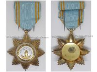 Comoros WWI Royal Order Star Anjouan Knight Military Medal Decoration Award 1874 French Protectorate by Chobillon