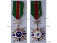 Congo National Order of the Leopard Knight's Star of the Military Division 1966 1971