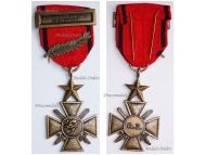 Zaire War Cross of Merit with Palms & Clasp Operation Shaba