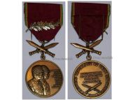 Zaire Congo Operation Shaba Commemorative Medal 1977 with Silver Palms of the French Foreign Legion