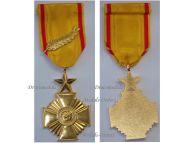 Zaire Military Merit Cross 1st Class Palms 1971 Medal Congo Decoration