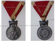 Croatia WWII Order Crown King Zvonimir Iron Merit Medal