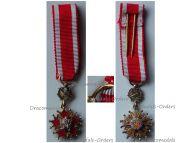 Czechoslovakia Order White Lion Knight's Star 1922 1961 Civil Division MINI