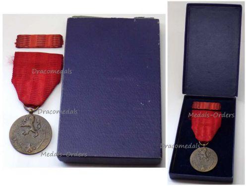 Czechoslovakia Homeland Service Military Medal Decoration 1955 Czech Award with Ribbon Bar Boxed