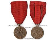 Czechoslovakia Homeland Service Military Medal Decoration 1955 Czech Award