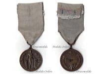 Czechoslovakia WW1 FIDAC Veterans Military Medal 1914 1918 WWI Czech Decoration Great War