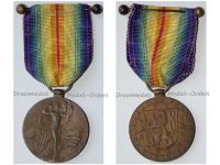Czechoslovakia WWI Victory Interallied Medal Signed by O. Spaniel Laslo Official Type 2 Officer's Bar