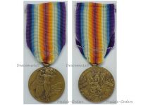Czechoslovakia WWI Victory Interallied Medal Laslo Reissue Type 2 by Karnet & Kysely