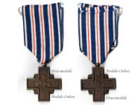 Czechoslovakia WW2 Loyal Service Cross National Armed Guard 1938 Military Medal Sudetenland Crisis WWII 1939 1945 Czech Decoration