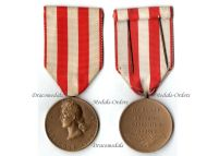 Czechoslovakia WWII 2nd National Uprising 1944 Commemorative Medal for the Slovak Rebel Troops