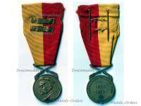 Czechoslovakia 5th Rifle Regiment TG Masaryk Commemorative Medal 30th Anniversary 1917 1947 with Clasps Pravda Vitezi & Borispol Praha