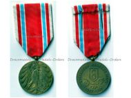 Czechoslovakia 6th Hana Rifle Regiment Commemorative Medal 30th Anniversary 1917 1947 by Mayer
