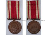 Denmark 2nd Schleswig War vs Prussia 1864 Military Medal Commemorative Danish Decoration Christian IX
