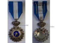 Djibouti Order Nichan el Anouar Knight's Star Military Medal Decoration Sultan Tadjourah French Protectorate