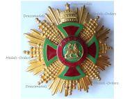 Ethiopia Order of Emperor Menelik II Grand Cross Star 1930s