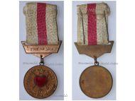 Ethiopia Wound Medal of the Derg Era 1974 1991