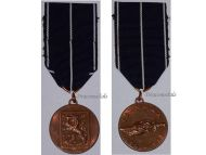 Finland WW2 Continuation War Commemorative Military Medal  1941 1944 WWII Finnish Decoration Award