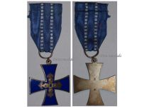 Finland WW2 Home Front Commemorative Cross Winter Continuation War 1939 1941 Finnish WWII Decoration