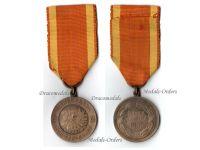 Finland WW2 Order Cross Liberty Bronze Military Medal 1939 2nd Class Winter War Finnish Decoration Award WWII