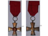 Finland WW2 Order Lion Silver Cross Merit Military Civil Medal Merit 1942 Finnish Decoration Award 1971 Helsinki
