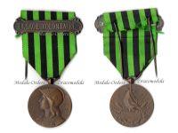 France Franco-Prussian War Commemorative  Medal 1870 1871 1870 1871 Bar Voluntary Enlistment