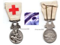 France Red Cross Medal French Association Aid Wounded SB 1864 1866 Silver Numbered