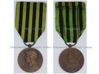 France Franco-Prussian War Commemorative  Medal 1870 1871