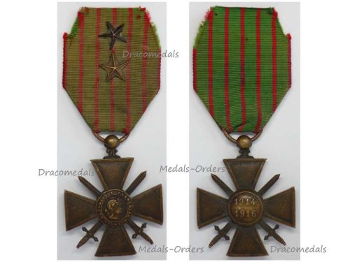 France WW1 Medal War Cross Croix Guerre 1914 1916 with 2 stars Decoration French WWI 1918 Great War