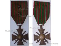 France WWI War Cross 1914 1917 with 2 Citations 2 Bronze Stars