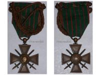 France WWI War Cross 1914 1916 with Citation Star (Bronze) Fourragere & Officer's Bar