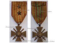 France WWI War Cross 1914 1918 with 2 Citations 2 Stars (1 Bronze 1 Silver)