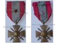 France War Cross TOE for Overseas Operations with 1 Citation Bronze Star
