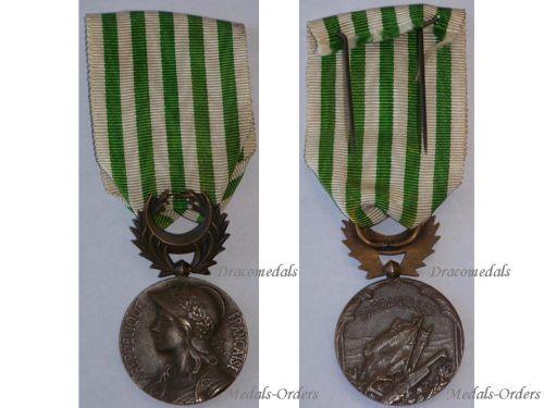 France WWI Dardanelles Gallipoli 1915 Commemorative Medal