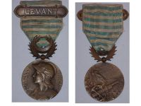 France WWI Syria Cilicia Commemorative Medal with Clasp Levant Large Type by Lemaire