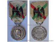 France Mexican Campaign Medal 1862 1863 by Barre